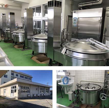 福山市立山手小学校給食調理場設備整備工事